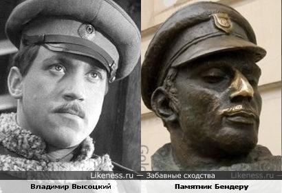 Владимир Высоцкий и Памятник Бендеру