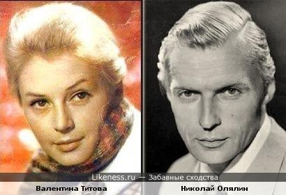 Валентина Титова и Николай Олялин