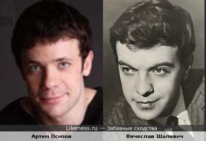 Артем Осипов и Вячеслав Шалевич