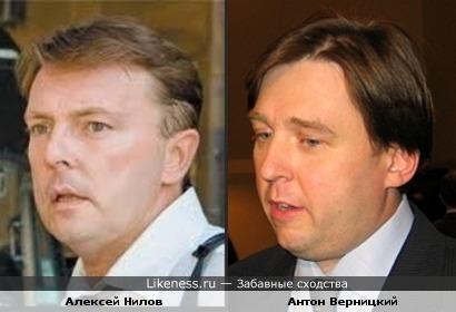 Алексей Нилов и Антон Верницкий