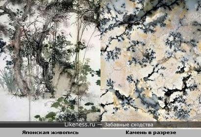 Японская живопис, и Камень в разрезе