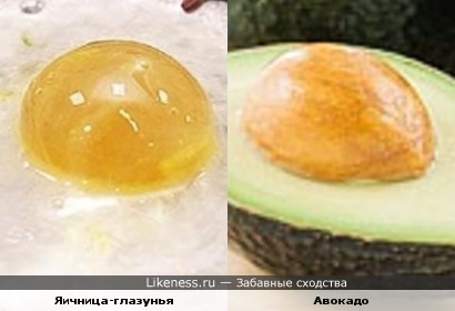 Яичница-глазунья и Авокадо