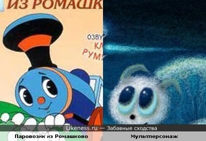 Паровозик из Ромашково и Мультперсонаж