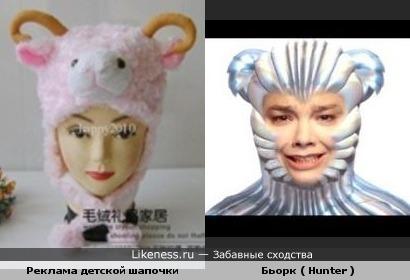 Реклама детской шапочки и Бьорк ( Hunter )