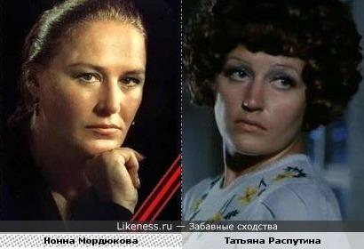 Нонна Мордюкова и Татьяна Распутина