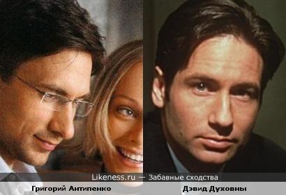 Григорий Антипенко и Дэвид Духовны