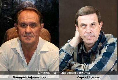 Валерий Афанасьев и Сергей Цепов