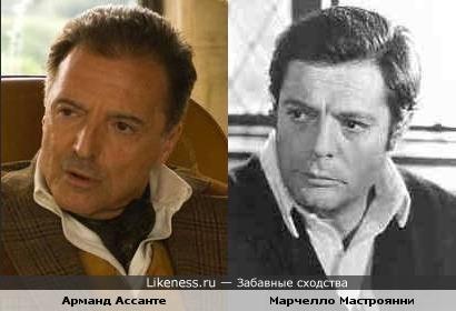 Арманд Ассанте и Марчелло Мастроянни