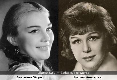 Светлана Жгун и Нелли Мышкова