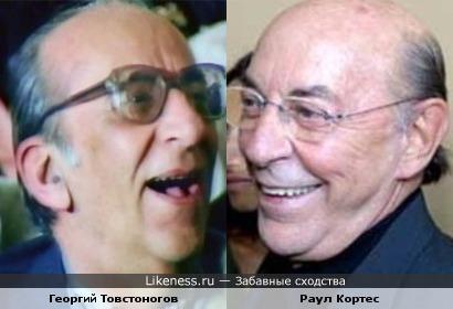 Георгий Товстоногов и Раул Кортес