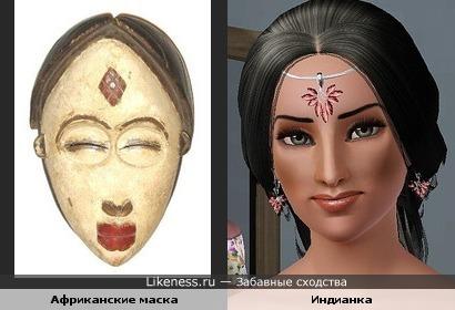 Африканские маска и Индианка