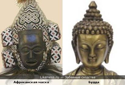 Африканская маска и Будда