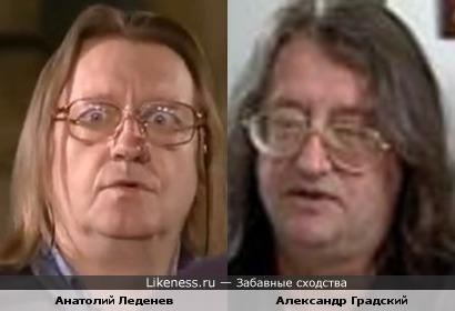 Анатолий Леденев и Александр Градский