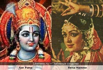 Бог Рама и Хема Малини