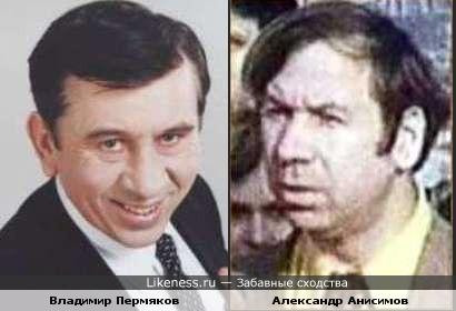 Владимир Пермяков и Александр Анисимов