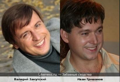 Валерий Закутский и Иван Гришанов