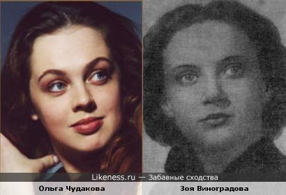 Ольга Чудакова и Зоя Виноградова