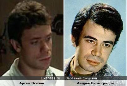 Артем Осипов и Андрей Вертоградов