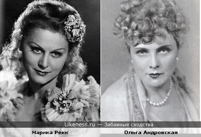 Марика Рёкк и Ольга Андровская