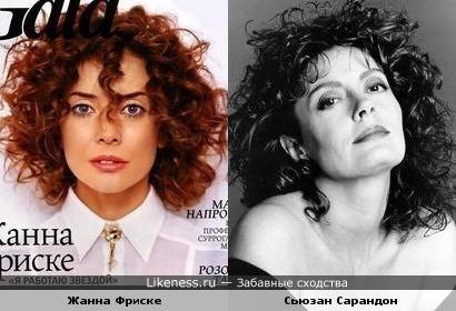 Жанна Фриске и Сьюзан Сарандон