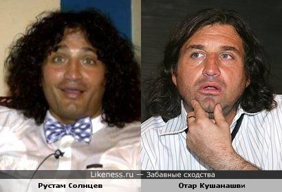 Рустам Солнцев и Отар Кушанашвили