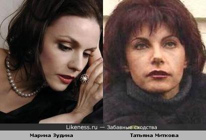 Марина Зудина и Татьяна Миткова