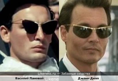 Василий Лановой и Джони Депп