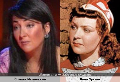 Лолита Милявская и Нина Ургант