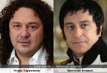 Игорь Саруханов и Кристиан Клавье