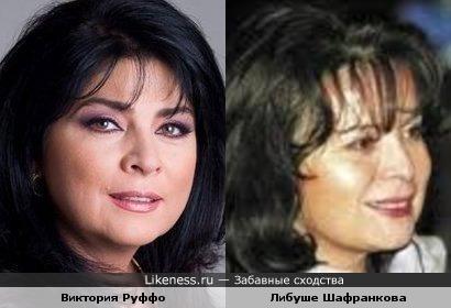 Виктория Руффо и Либуше Шафранкова