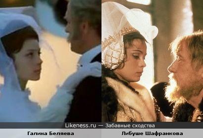 Галина Беляева и Либуше Шафранкова