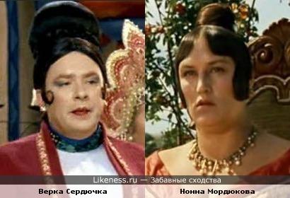 Верка Сердючка и Нонна Мордюкова