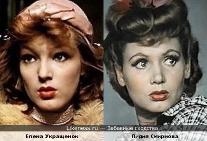 Елена Укращенок и Лидия Смирнова