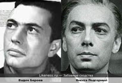 Вадим Бероев и Никита Подгорный