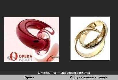 Opera и Обручальные кольца