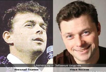 Николай Гнатюк и Илья Носков
