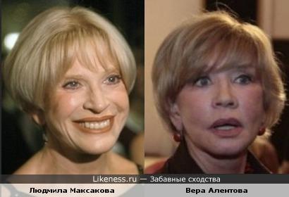 Людмила Максакова и Вера Алентова