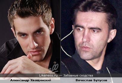 Александр Хващинский и Вячеслав Бутусов