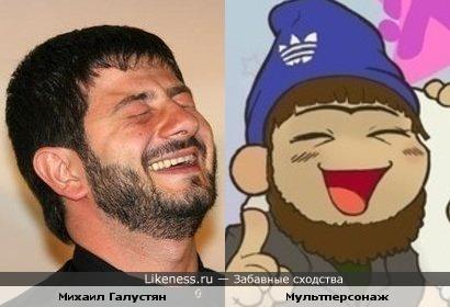 Михаил Галустян и Мультперсонаж