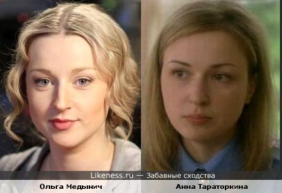 Ольга Медынич и Анна Тараторкина
