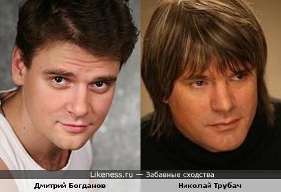 Дмитрий Богданов и Николай Трубач