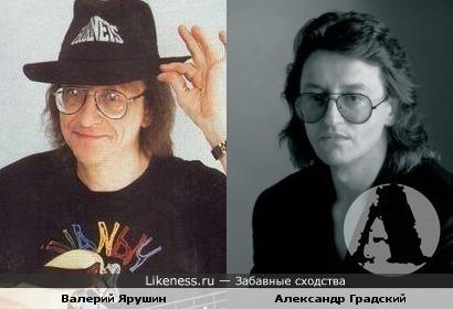 Валерий Ярушин и Александр Градский