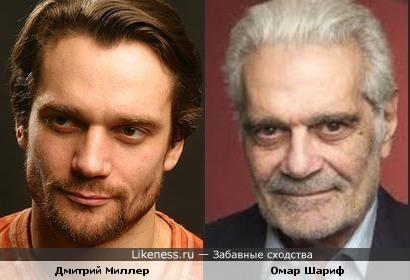 Дмитрий Миллер и Омар Шариф