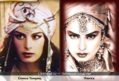 Елена Тонунц и Рекха