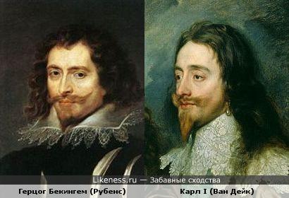 Герцог Бекингем (Рубенс) и Карл I (Ван Дейк)