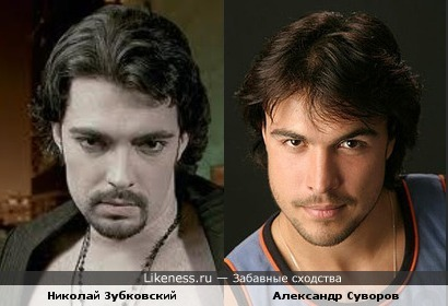 Николай Зубковский и Александр Суворов