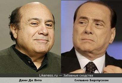 Дени Де Вито, Сильвио Берлускони