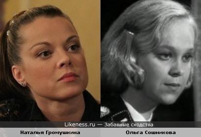 Наталья Громушкина и Ольга Сошникова