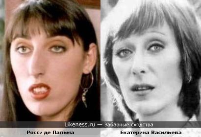 Росси де Пальма и Екатерина Васильева