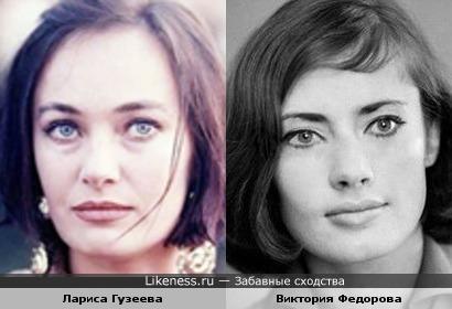 Лариса Гузеева и Виктория Федорова